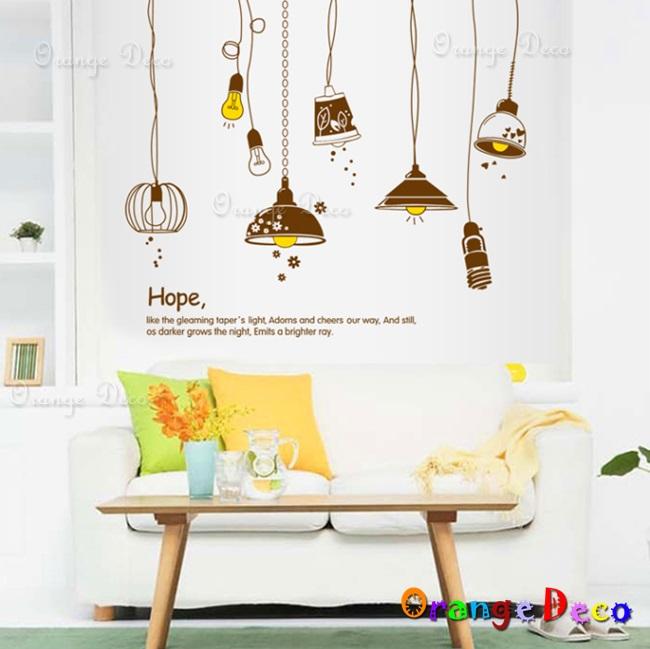【橘果設計】吊燈 DIY組合壁貼 牆貼 壁紙 無痕壁貼 室內設計 裝潢 裝飾佈置