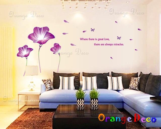 【橘果設計】百合花 DIY組合壁貼 牆貼 壁紙 無痕壁貼 室內設計 裝潢 裝飾佈置