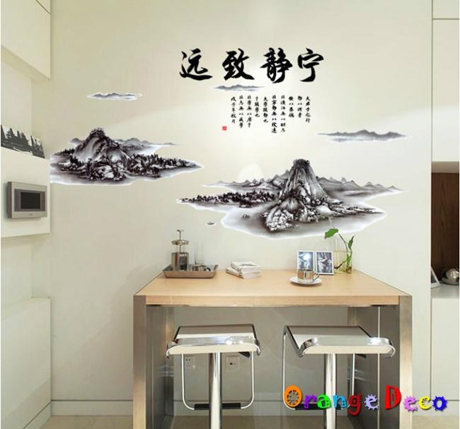 【橘果設計】水墨畫 DIY組合壁貼 牆貼 壁紙 無痕壁貼 室內設計 裝潢 裝飾佈置
