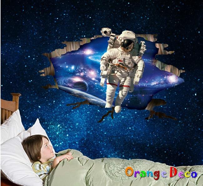 【橘果設計】太空人 DIY組合壁貼 牆貼 壁紙 無痕壁貼 室內設計 裝潢 裝飾佈置