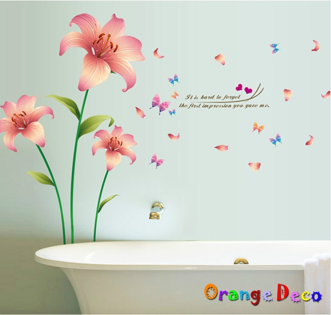 【橘果設計】野百合 DIY組合壁貼 牆貼 壁紙 無痕壁貼 室內設計 裝潢 裝飾佈置