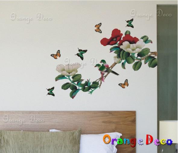 【橘果設計】花開富貴 DIY組合壁貼 牆貼 壁紙 無痕壁貼 室內設計 裝潢 裝飾佈置