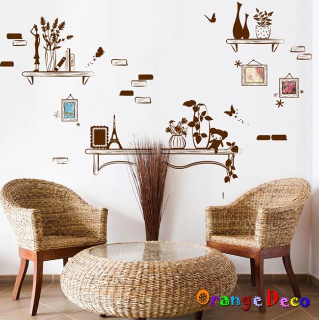 【橘果設計】層架 DIY組合壁貼 牆貼 壁紙 無痕壁貼 室內設計 裝潢 裝飾佈置
