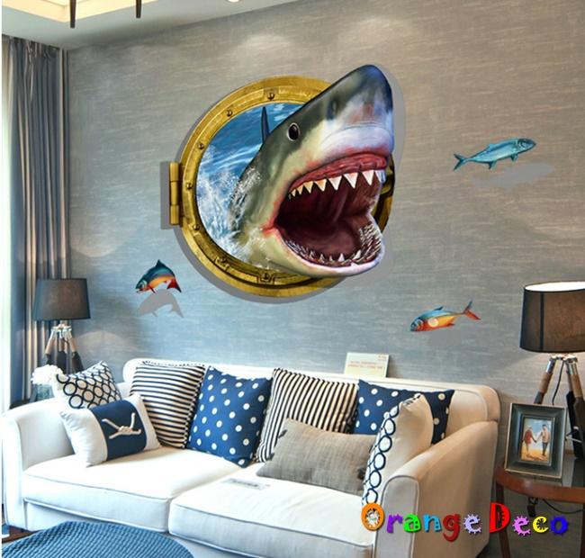 【橘果設計】3D鯊魚 DIY組合壁貼 牆貼 壁紙 無痕壁貼 室內設計 裝潢 裝飾佈置