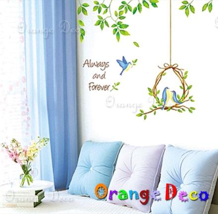 【橘果設計】相思鳥 DIY組合壁貼 牆貼 壁紙 無痕壁貼 室內設計 裝潢 裝飾佈置