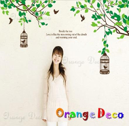 【橘果設計】樹枝鳥籠 DIY組合壁貼 牆貼 壁紙 無痕壁貼 室內設計 裝潢 裝飾佈置