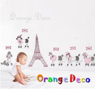 【橘果設計】貴賓狗 DIY組合壁貼 牆貼 壁紙 無痕壁貼 室內設計 裝潢 裝飾佈置