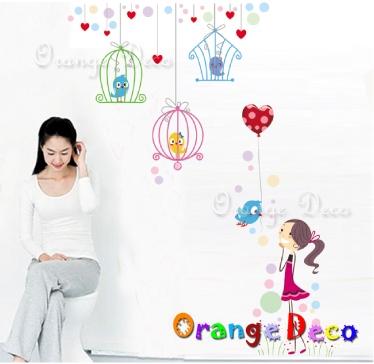 【橘果設計】彩色鳥籠 DIY組合壁貼 牆貼 壁紙 無痕壁貼 室內設計 裝潢 裝飾佈置