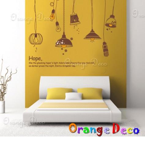 【橘果設計】時尚燈 DIY組合壁貼 牆貼 壁紙 無痕壁貼 室內設計 裝潢 裝飾佈置