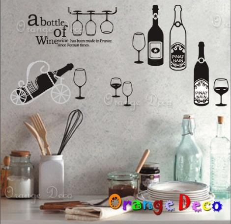 【橘果設計】酒瓶 DIY組合壁貼 牆貼 壁紙 無痕壁貼 室內設計 裝潢 裝飾佈置
