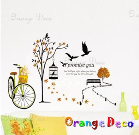 【橘果設計】傍晚時刻 DIY組合壁貼 牆貼 壁紙 無痕壁貼 室內設計 裝潢 裝飾佈置