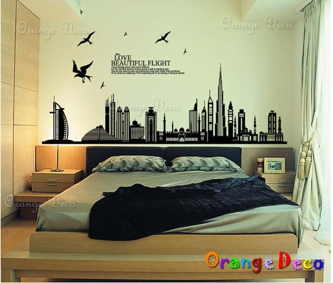 【橘果設計】杜拜城市風光 DIY組合壁貼 牆貼 壁紙 無痕壁貼 室內設計 裝潢 裝飾佈置