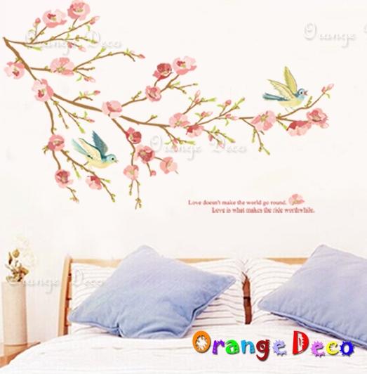【橘果設計】春梅 DIY組合壁貼 牆貼 壁紙 無痕壁貼 室內設計 裝潢 裝飾佈置