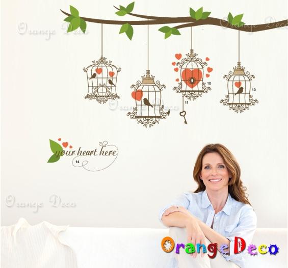 【橘果設計】鳥籠之愛 DIY組合壁貼 牆貼 壁紙 無痕壁貼 室內設計 裝潢 裝飾佈置