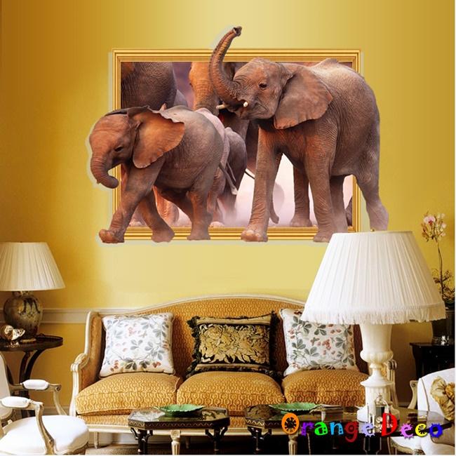 【橘果設計】3D大象 DIY組合壁貼 牆貼 壁紙 無痕壁貼 室內設計 裝潢 裝飾佈置