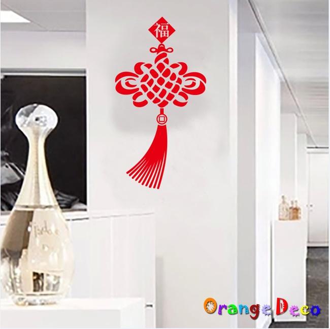 【橘果設計】中國結福 DIY組合壁貼 牆貼 壁紙 無痕壁貼 室內設計 裝潢 裝飾佈置