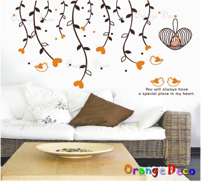 【橘果設計】愛心鳥籠 DIY組合壁貼 牆貼 壁紙 無痕壁貼 室內設計 裝潢 裝飾佈置