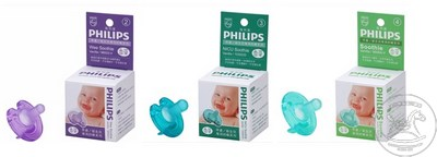 【迷你馬】飛利浦 PHILIPS 早產/新生兒專用奶嘴(香草味) 贈送nacnac草本呵護體驗包