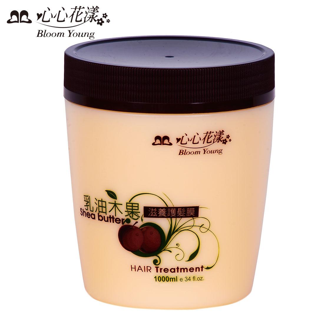 心心花漾 乳油木果護髮膜 (1000ml)