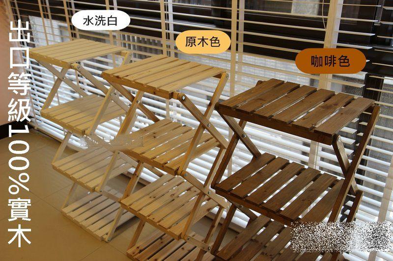 實木四層架 原木色 送收納袋 / 露營層架 / 置物架 / 可摺疊 / 折疊收納架