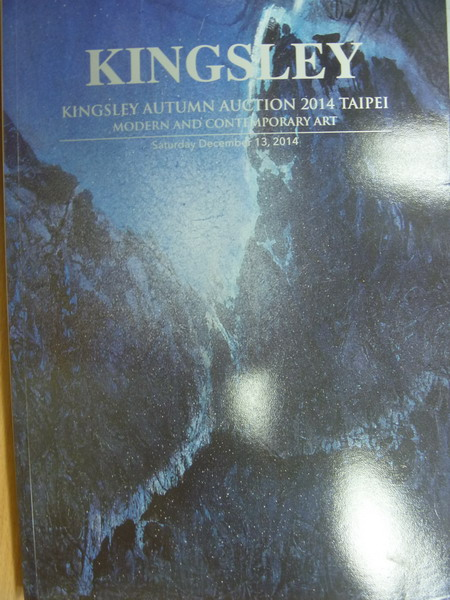 【書寶二手書T8/收藏_YAT】Kingsley autumn auction 2014_Mode..._2014/12