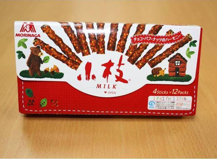 森永小枝牛奶巧克力   (2010/10/15到期) (共2入)