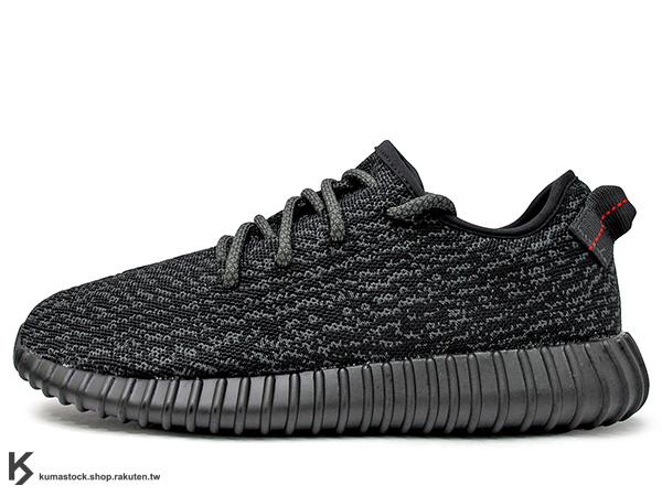 2016 限量發售 嘻哈歌手 Kanye West 設計 adidas YEEZY BOOST 350 PIRATE BLACK 低筒 全黑 黑灰 PRIMEKNIT 飛織鞋面 PB (BB5350) !