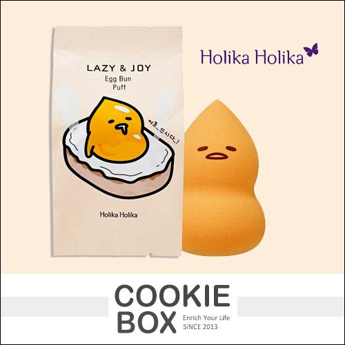 韓國 Holika 蛋黃哥 Lazy & Joy 可愛 粉撲 1入 彩妝 用具 海綿 聯名款 超人氣 *餅乾盒子*