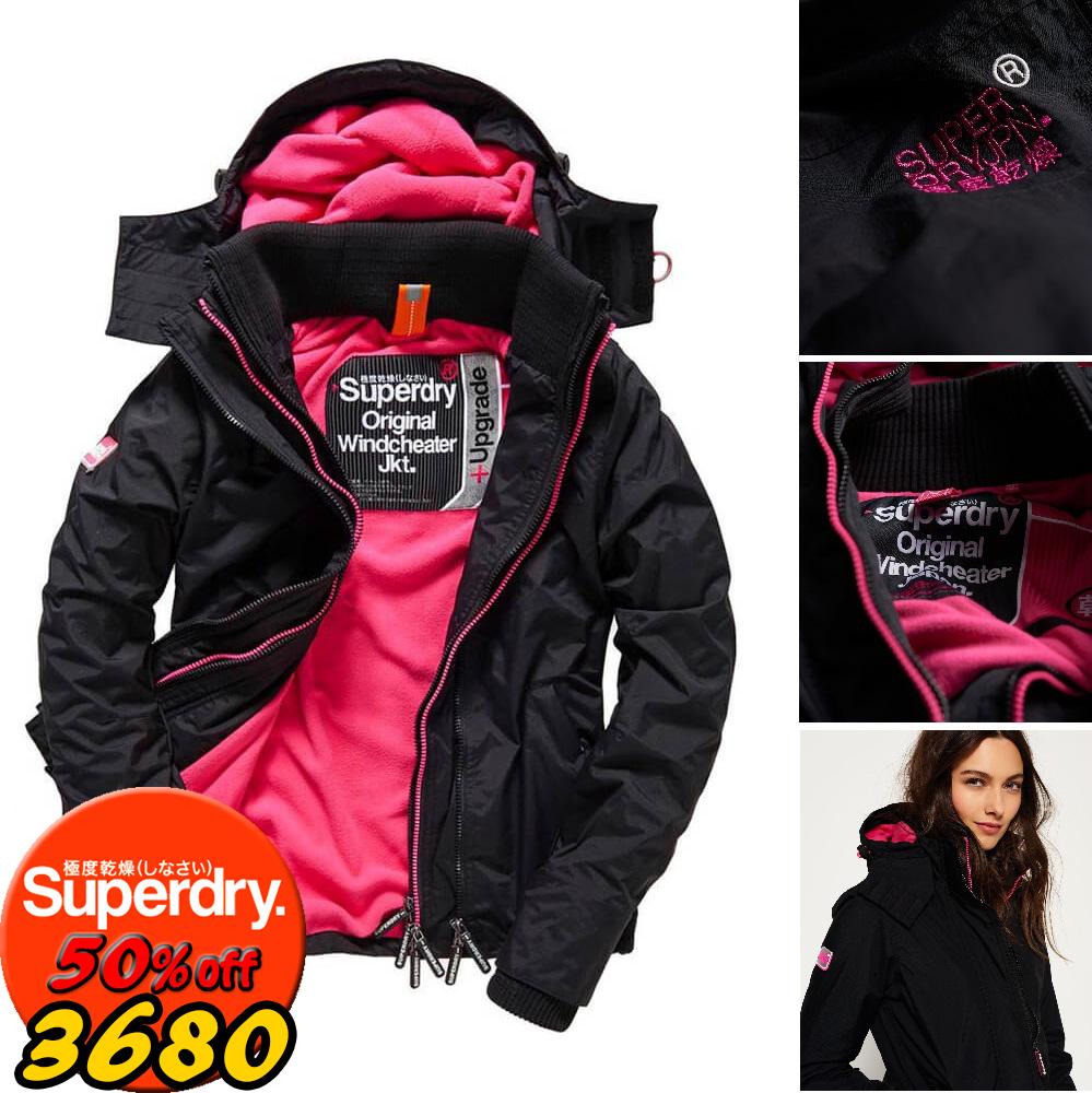 【女款】歲末出清極度乾燥Superdry PopZip Hooded Arctic Windcheater連帽防風衣夾克風衣外套
