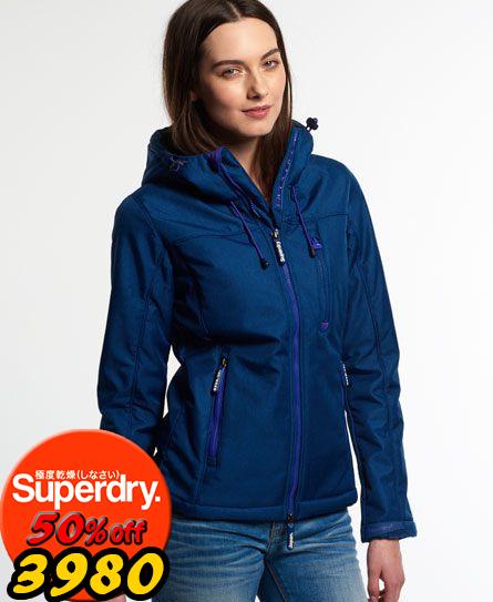 【女款】歲末出清極度乾燥 Superdry 連帽Winter Windtrekker防風衣 單拉鍊羊羔絨 法國海軍藍/紫