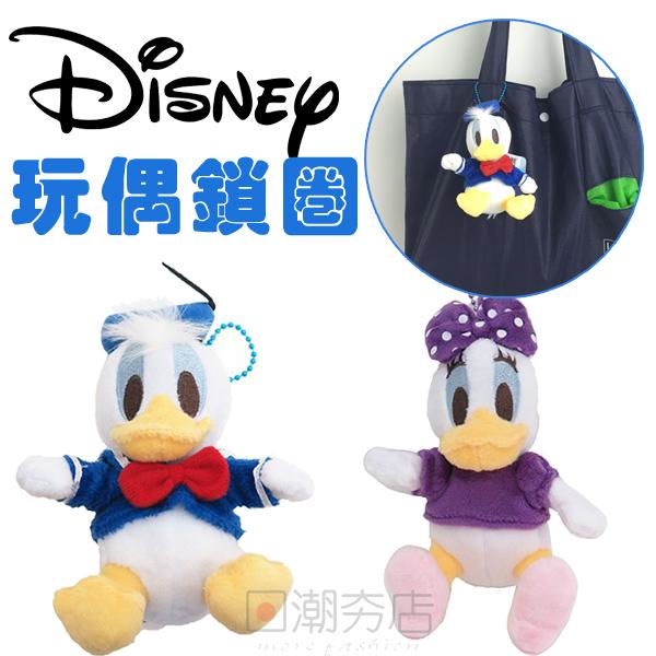 [日潮夯店] 日本正版進口 迪士尼 唐老鴨 黛西 娃娃 鎖圈 吊飾 12cm