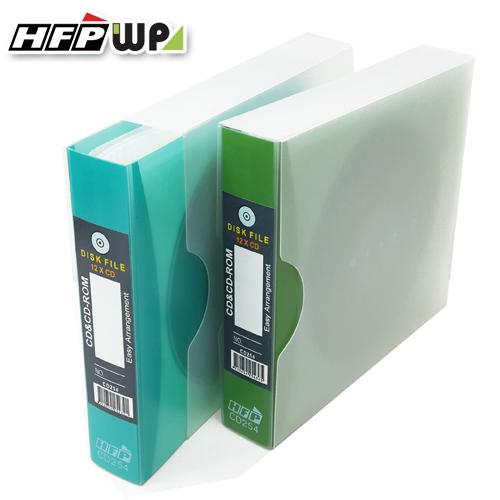 HFPWP CD收納包12入 CD254 / 本