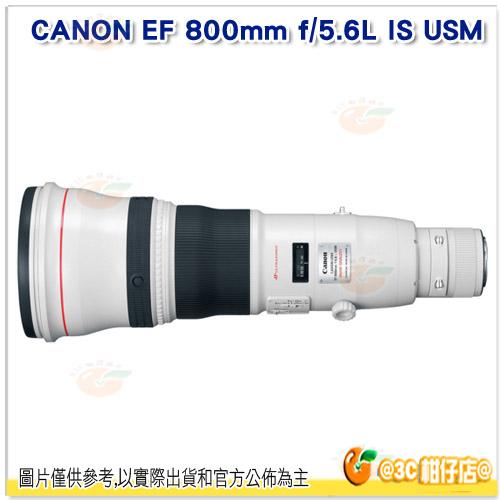 送拭鏡筆+佳麗寶 Canon EF 800mm f5.6L IS USM 彩虹公司貨 超望遠定焦鏡頭