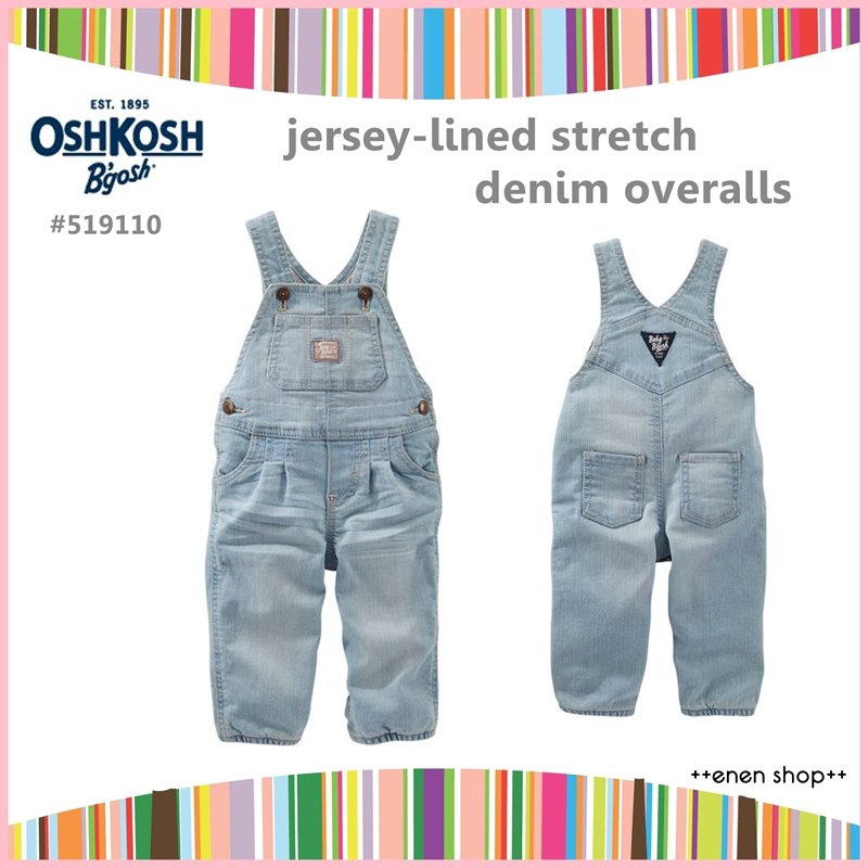 Enen Shop @OshKosh B'gosh 淺色單寧縮腳吊帶褲 ∥ 12M/18M/24M