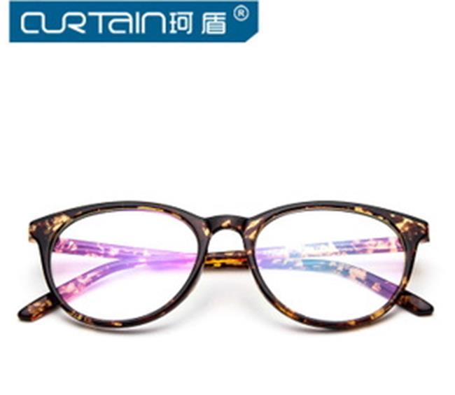 50%OFF【J009785Gls】新款時尚眼鏡框潮百搭大框修飾框架眼鏡 附眼鏡盒 防紫外線 明星款 反光鏡面