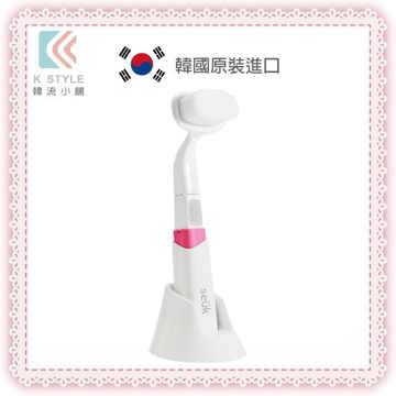 【 SEUK 】音波震動潔膚儀【 洗臉機超值組合 】粉色
