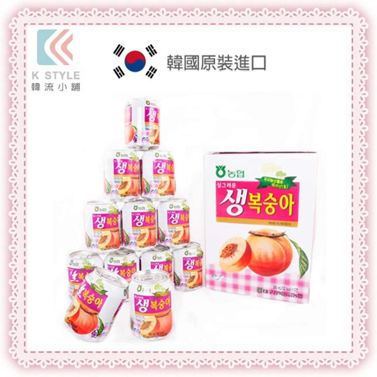 【 韓流小舖 】韓國原裝-水蜜桃汁禮盒 (12罐/盒) 過年送禮 禮品 禮盒 招待