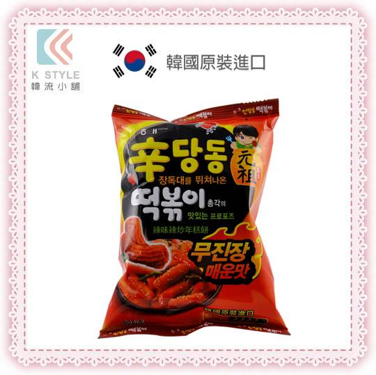 【韓國HAITAI】 海太 元祖 辣炒年糕餅乾 (加辣版)
