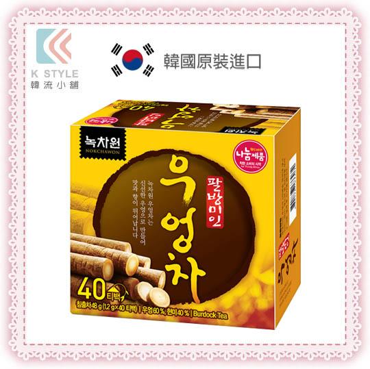 【 韓流小舖 】 Nokchawon 綠茶園 牛蒡茶 40入/盒 韓國國民茶 旅韓必買