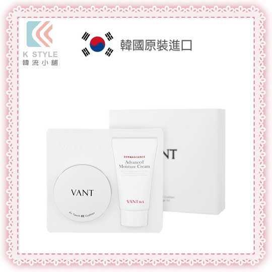 【VANT 36.5】 CC氣墊粉餅面霜組-白盒款