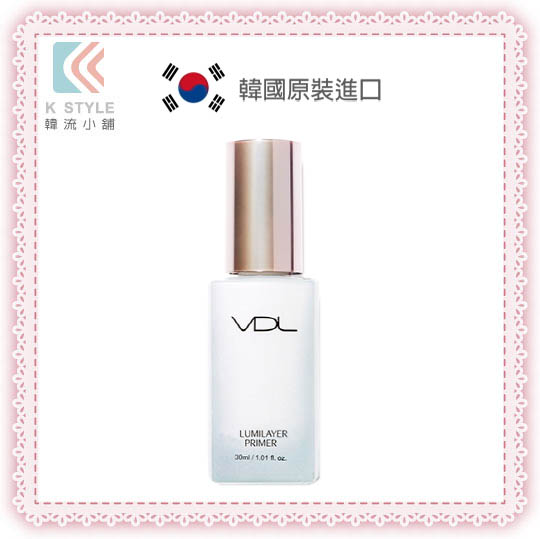 【VDL】 3D立體光耀璀璨妝前乳 30ml
