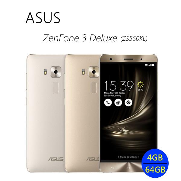 ASUS ZenFone 3 Deluxe(ZS550KL) 極速飆網性能怪獸雙卡機~送玻璃保護貼+Jabra藍芽耳機