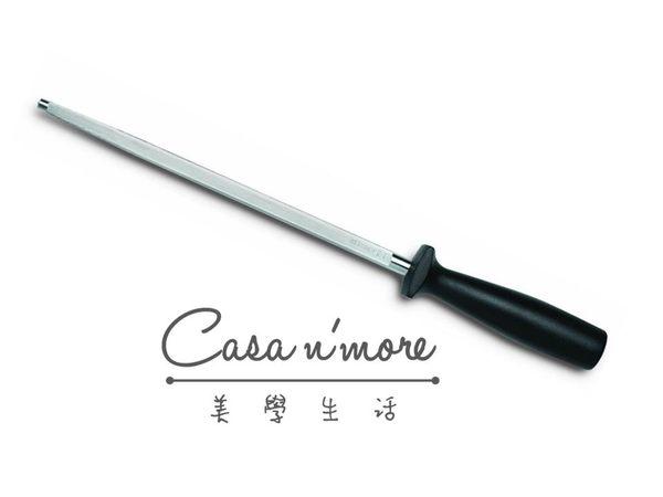 Wusthof 磨刀棒 磨刀器 23 cm