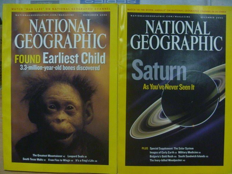 【書寶二手書T7/雜誌期刊_YBH】國家地理雜誌_2006/11+12月_2本合售_Saturn等_英文