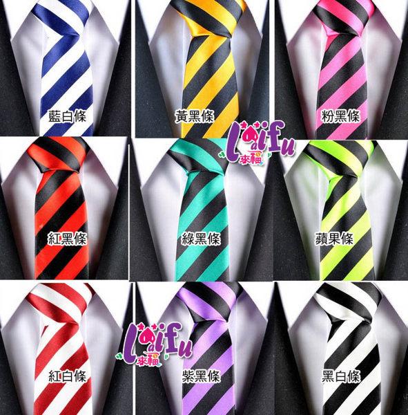 ★草魚妹★K610多色49cm拉鍊領帶窄領帶窄版領帶窄領帶自動領帶,售價99元