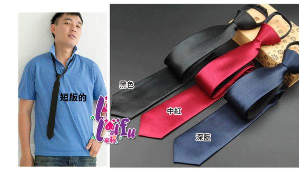 ★草魚妹★K725拉鍊領帶37CM免打領帶花色窄版領帶窄領帶短版怕短不要買喔,售價69元