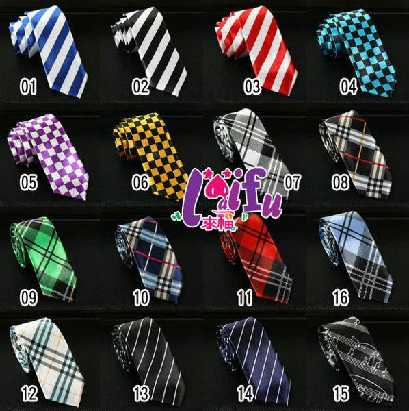 ★草魚妹★K481拉鍊領帶37CM免打領帶花色窄版領帶窄領帶,售價69元