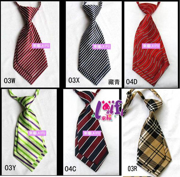 ★草魚妹★短版小領帶式男女都通用學生領結領花表演制服,每個直購價69元