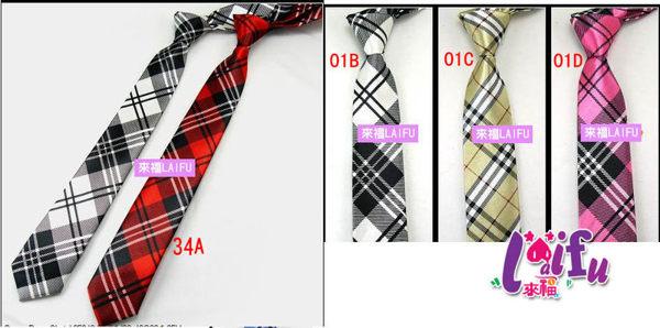★草魚妹★K353拉鍊領帶長37寬5cm蘇格蘭款窄版領帶,售價69
