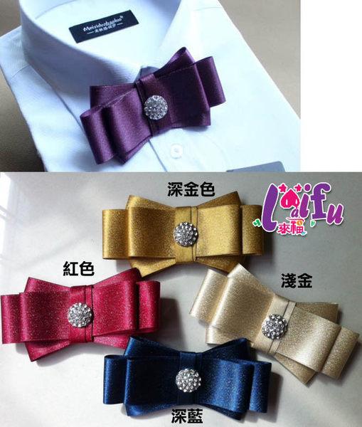 ★草魚妹★k101大鑽結婚領結領花新郎領結,售價200元